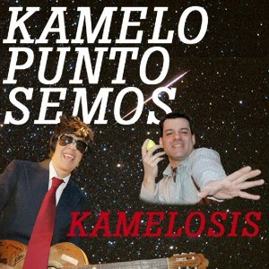 Kamelosis