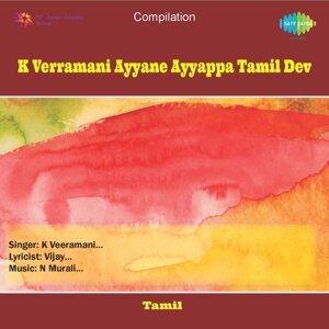 K.Verramani Ayyane Ayyappa