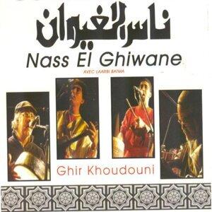 Ghir khoudouni