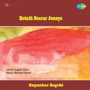Hotath Neerar Jonoyo - Original Motion Picture Soundtrack