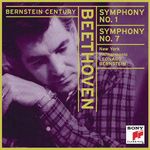 Beethoven:  Symphony No. 1, Symphony No. 7