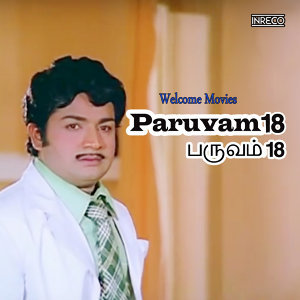 Paruvam 18 (Original Motion Picture Soundtrack)