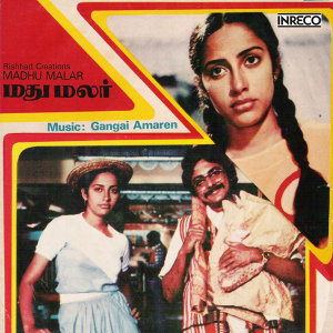 Madhu Malar (Original Motion Picture Soundtrack)