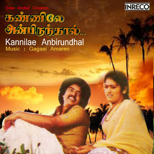 Kannile Anbirundhal (Original Motion Picture Soundtrack)