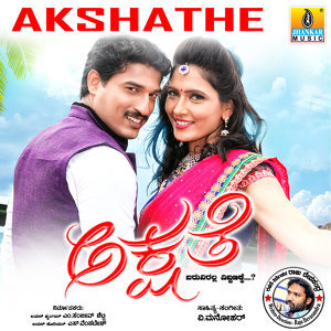 Akshathe (Original Motion Picture Soundtrack)