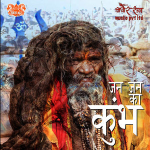 Jan Jan Ka Kumbh - Single