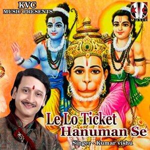 Le Lo Ticket Hanuman Se