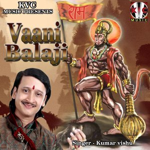 Vaani Balaji
