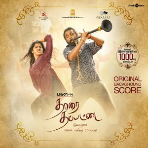 Thaarai Thappattai - Original Motion Picture Soundtrack
