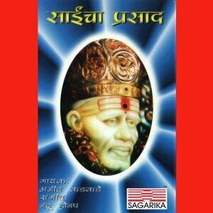 Saincha Prasad