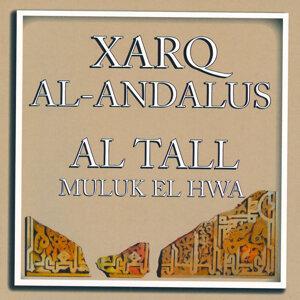 Xarq Al-Andalus