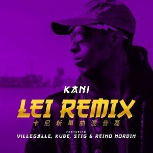 Lei (feat. Reino Nordin, Kube, VilleGalle & STIG) - Remix