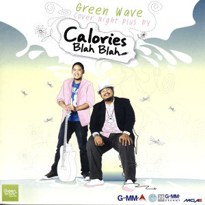 Green wave Cover Night Plus By Calories Blah Blah