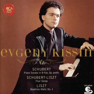 Franz Schubert: Sonata in B-Flat, D960