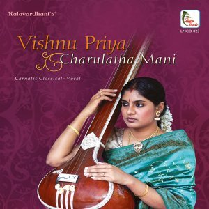 Vishnu Priya - Charulatha Mani