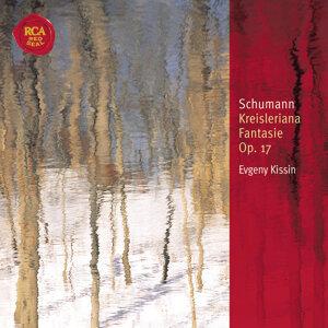Schumann Kreisleriana & Fantasy Op. 17: Classic Library Series