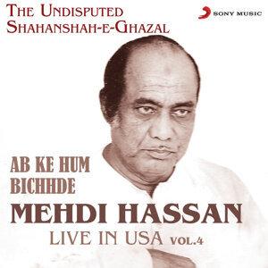 Ab Ke Hum Bichhde - Live in USA, Vol. 4
