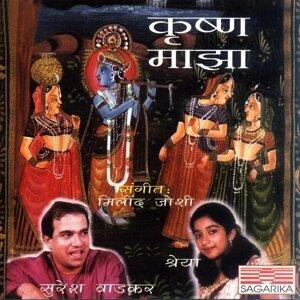 Krushna Majha