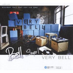 Very Bell