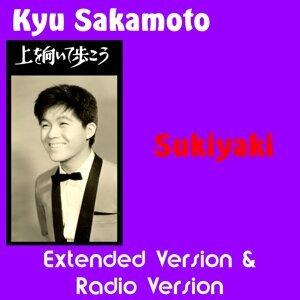 Sukiyaki (Extended Version)