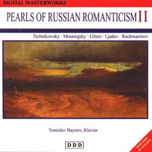Digtalmasterworks. Pearls of Russian Romanticism (Volumen II)