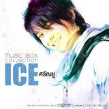 Music Box ICE ศรัณยู