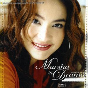 Marsha in Drama