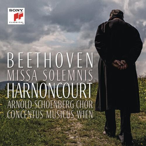 Beethoven: Missa Solemnis in D Major, Op. 123/IV. Sanctus/Sanctus