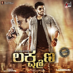 Lakshmana - Original Motion Picture Soundtrack