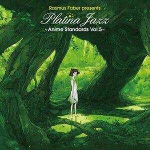 Platina Jazz Vol. 5 (白金爵士動漫音樂典藏 5)