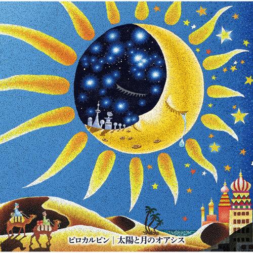 シャルル・ゴッホの星降る夜