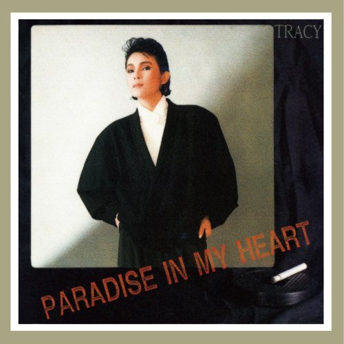 Paradise In My Heart (Paradise In My Heart) - Remastered