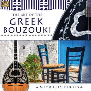 The Art of the Greek Bouzouki