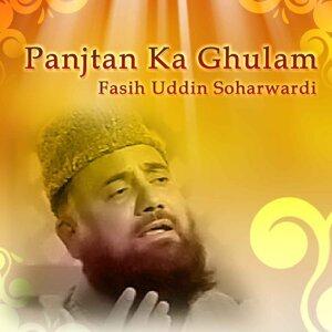 Panjtan Ka Ghulam