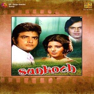 Sankoch - Original Motion Picture Soundtrack