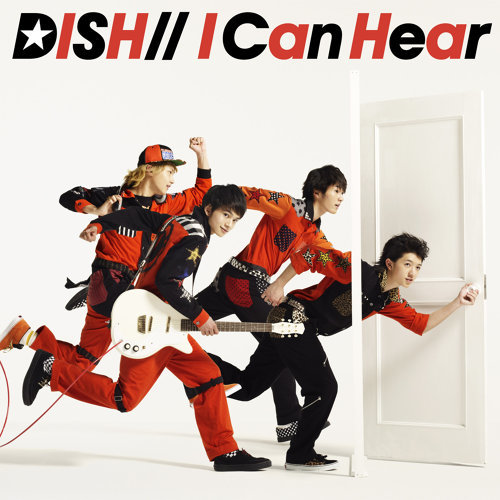 I Can Hear
