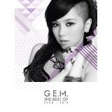 The Best Of G.E.M. 2008-2012 (Version 2)