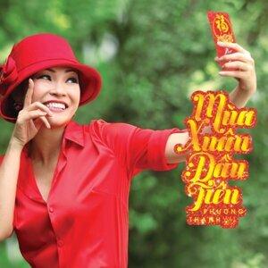 Mua Xuan Dau Tien, Vol. 1