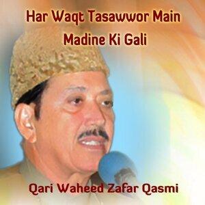 Har Waqt Tasawwor Main Madine Ki Gali