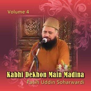 Kabhi Dekhon Main Madina