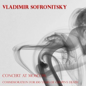 Chopin & Scriabin: Mazurkas, Valses, Nocturnes, Polonaises, Etudes, Préludes