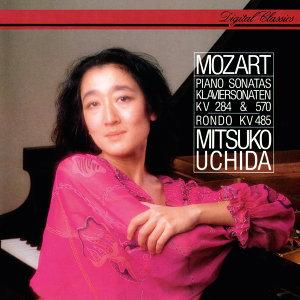 Mozart: Piano Sonatas Nos. 6 & 17; Rondo In D Major