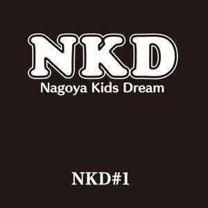 NKD#1