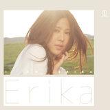 I Am Erika