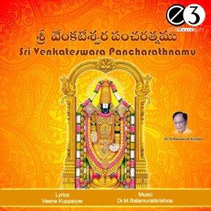 Sri Venkateswara Pancharathnamu