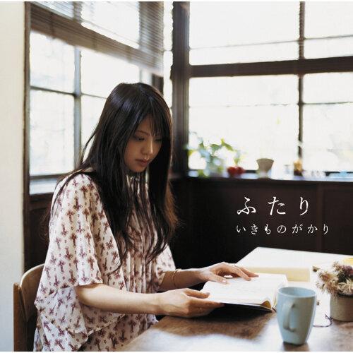 心の花を咲かせよう-2009 LIVE ver.-