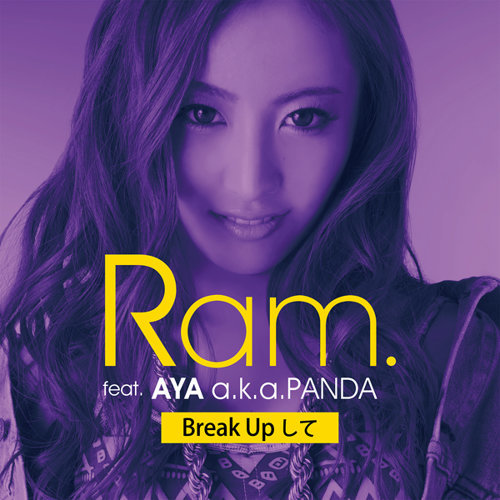 Break Upして feat. AYA a.k.a.PANDA