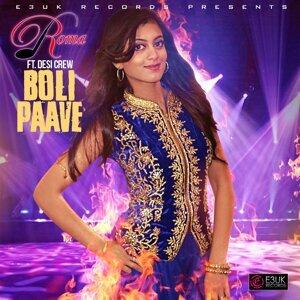 Boli Paave (feat. Desi Crew)