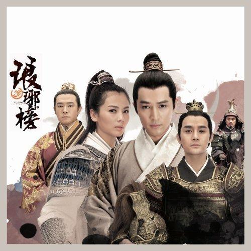 可以背負更多 - TVB劇集 <琅琊榜> 片尾曲