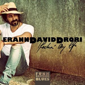Erann David Drori Rockin My Life